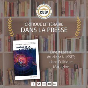 Critique littéraire – Cyber inquiétudes