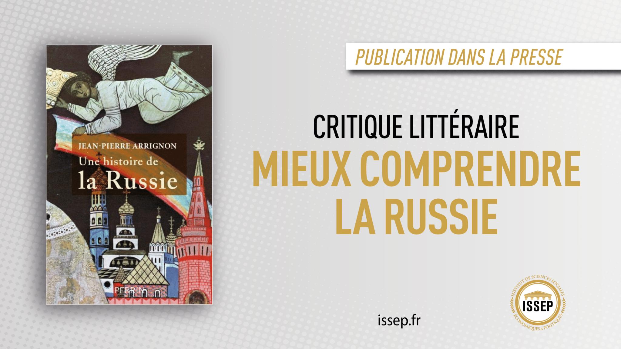 Critique littéraire - Mieux comprendre la Russie - Présent